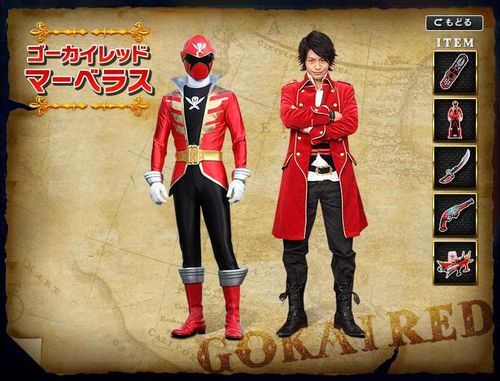 Capitaine Marvelous - Page 10 Gokai-red
