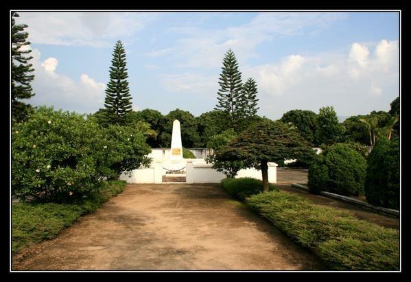 8 Juin 2009 - Journée nationale d'hommage aux « Morts pour la France » en Indochine. MonumentFr001