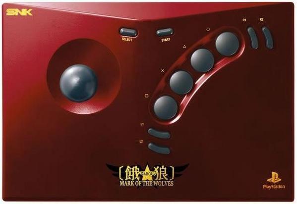 Interview complète d'Acrodeal PS-2-Stick-NeoGeo-Garou