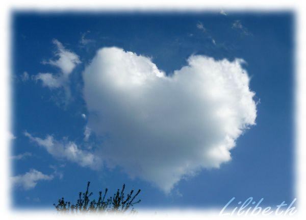 mon bébé d'amour guillaume - Page 3 Coeur_nuage