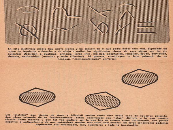 Les implications d'un éventuel contact avec des Extraterrestres - Page 3 Sesma1