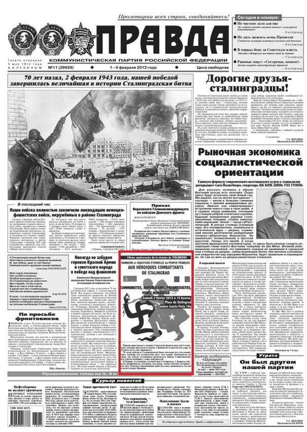 PRCF - URCF - RCC & autres stalinoïdes - Page 2 PRCF-Pravda-Stalingrad