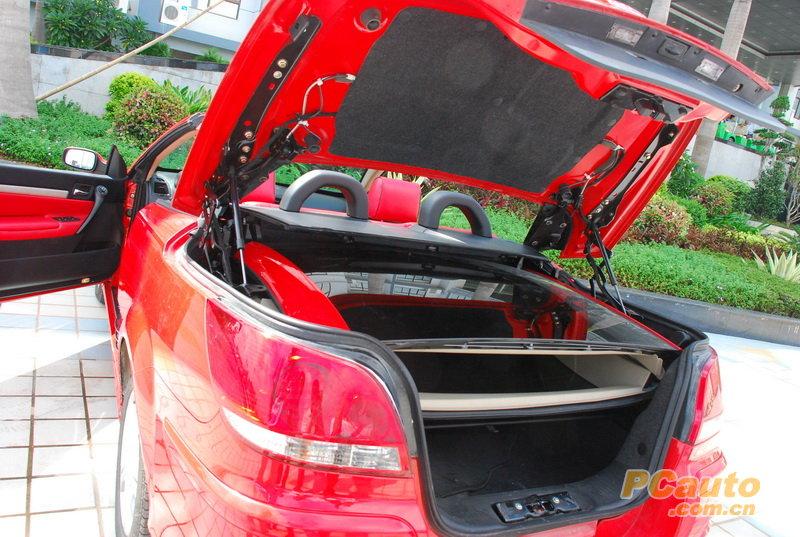 Mercedes cria nova montadora de carros elétricos em parceria com a BYD 1025408_1246849290131_1024x1024