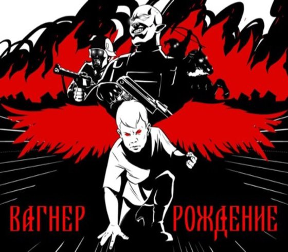«Большой вопрос»: почему «вагнеровцы» настоящие герои России 22895418_four