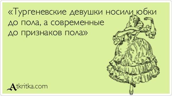 Интервью медалисток 30 кг Prikolnyie_atkryitki__chast_32_104