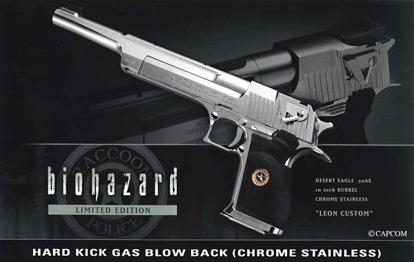 """Nuevo Lanzamiento Marui P226 """"Biohazard"""" Tm-oct07-debio-1"""