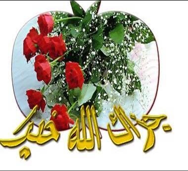 الهلال بطلاً لكأس خادم الحرمين الشريفين 8872