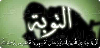 الشيخ حسن الحسيني يقتحم وكر دعارة تونس. وحصلت المفاجأة  118139