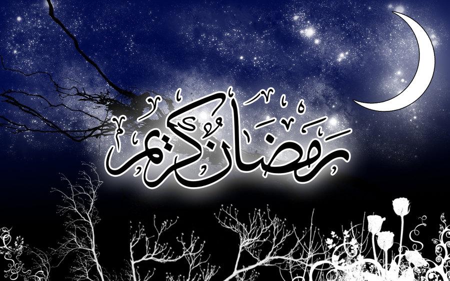 قدمي لنا نصيحة لاستقبال شهر رمضان 224021