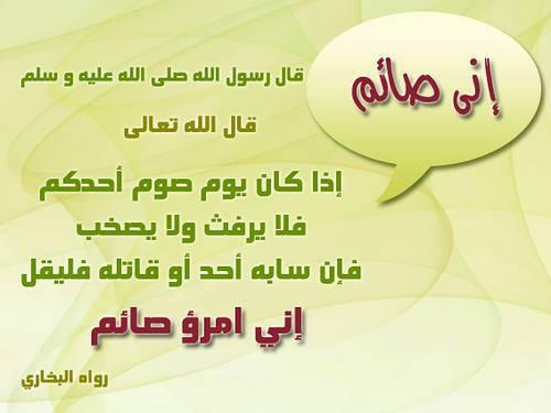 انوار رمضان1437هـ  235450