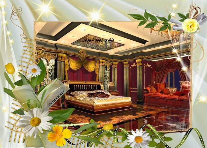 غرف نوم فخمه 255637