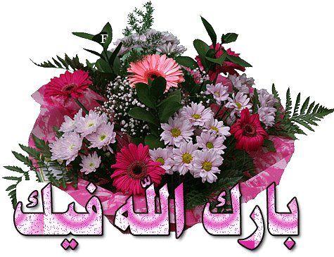 أحكام الحيض والنفاس...للشيخ بن عثيمين رحمه الله (ا رجو التثبيت) 263100