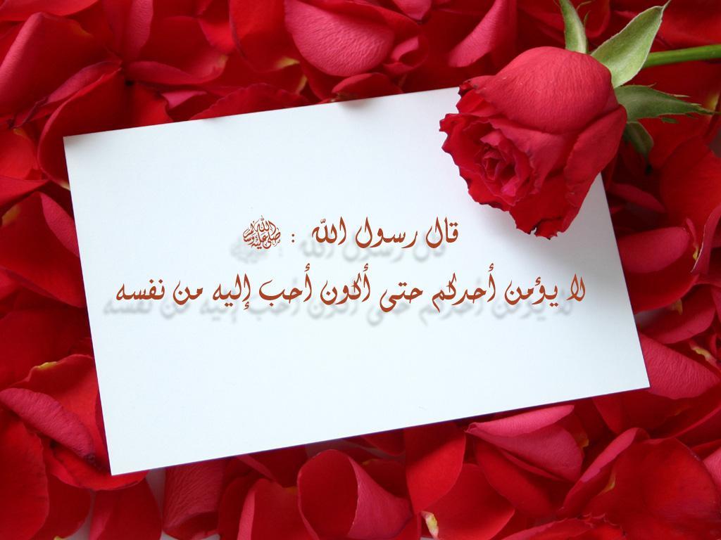 محمد صلى الله عليه وسلم 272260