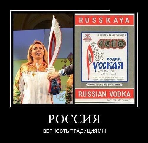 Олимпийские игры в Сочи 2014 DnNkTfcw-650