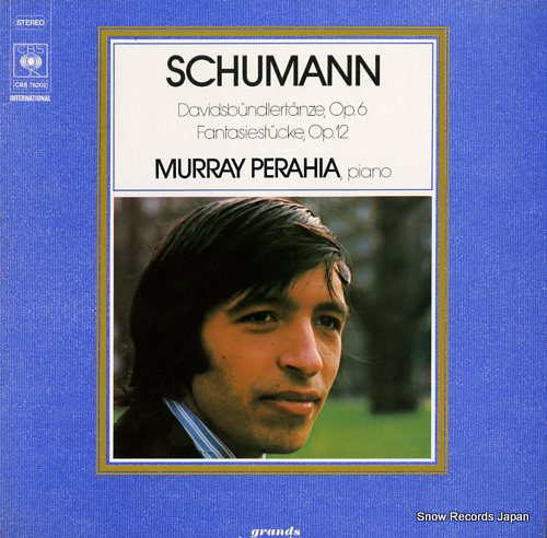 Murray Perahia 51742