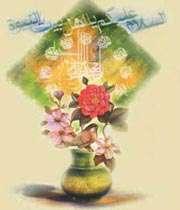 ادعية أمنا الزهراء عليها السلام 80109236162135341661131161904696748622789