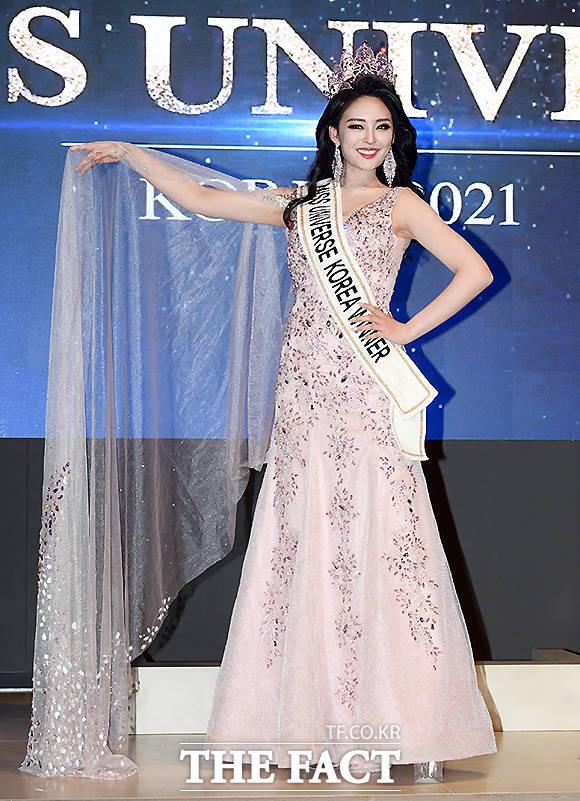 2021   MU   Korea   Kim Ji Soo 202145191634537709