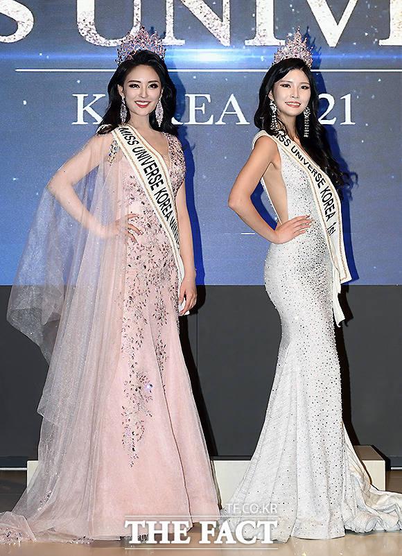 2021   MU   Korea   Kim Ji Soo 202187431634537834