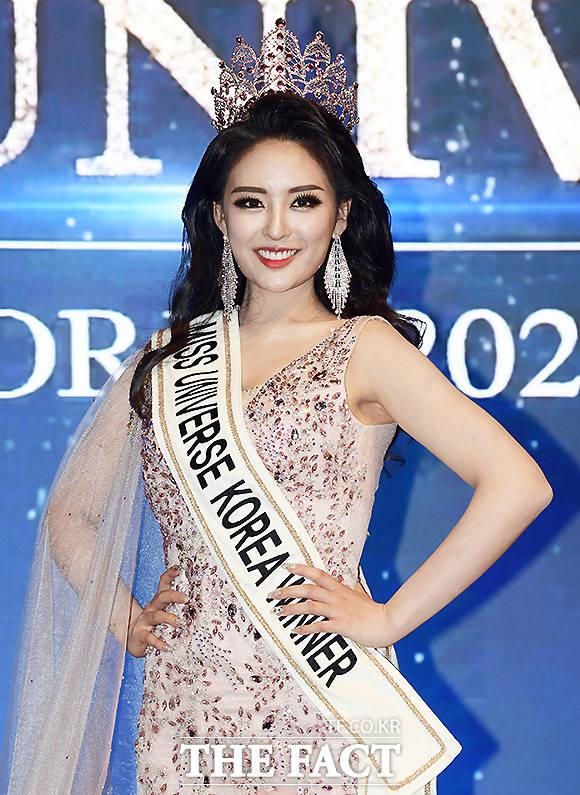 2021   MU   Korea   Kim Ji Soo 20219231634537709