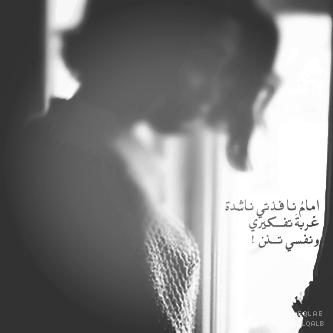 سيوفي العراقي - صفحة 2 340584