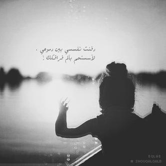 سيوفي العراقي - صفحة 2 340592