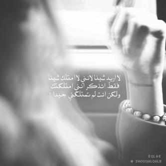 سيوفي العراقي - صفحة 2 340594