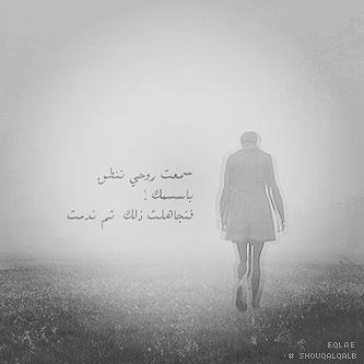 سيوفي العراقي - صفحة 2 340596