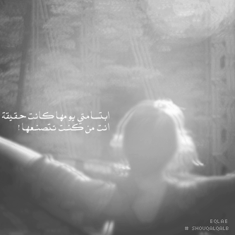 سيوفي العراقي - صفحة 2 340601
