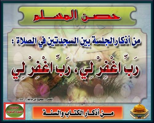 اسلاميات صور بطاقات فيها مواعظ وكلمات 2015 رائعه لنشر مجموعة الصوره الدعويه 883135