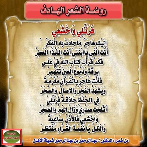 اسلاميات صور بطاقات فيها مواعظ وكلمات 2015 رائعه لنشر مجموعة الصوره الدعويه 883142