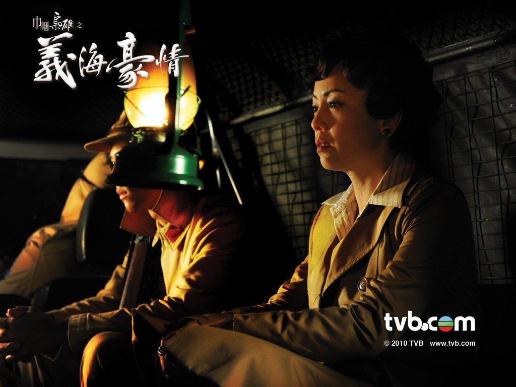 [2010 - HK] Nghĩa Hải Hào Tình - Page 3 000001523040_1286447538