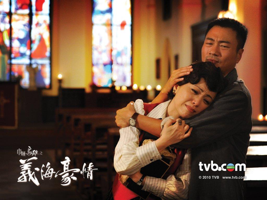[2010 - HK] Nghĩa Hải Hào Tình - Page 3 000001523042_1286447540