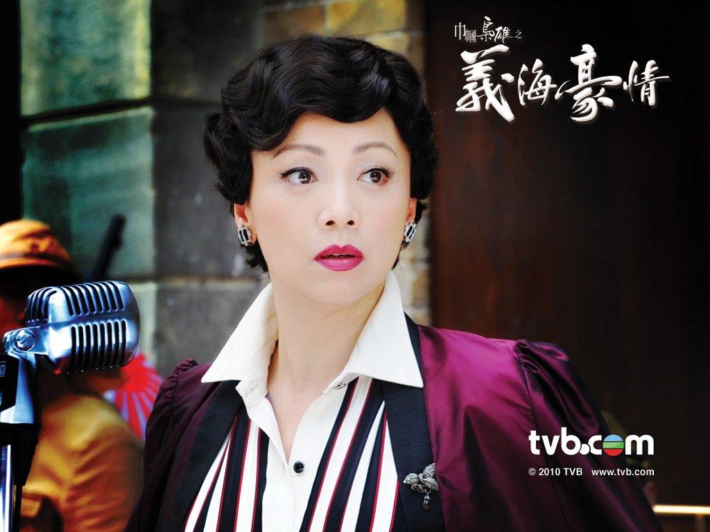 [2010 - HK] Nghĩa Hải Hào Tình - Page 3 000001523044_1286447546