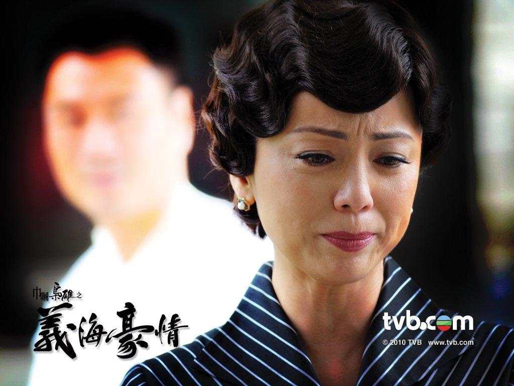 [2010 - HK] Nghĩa Hải Hào Tình - Page 3 000001523056_1286447558