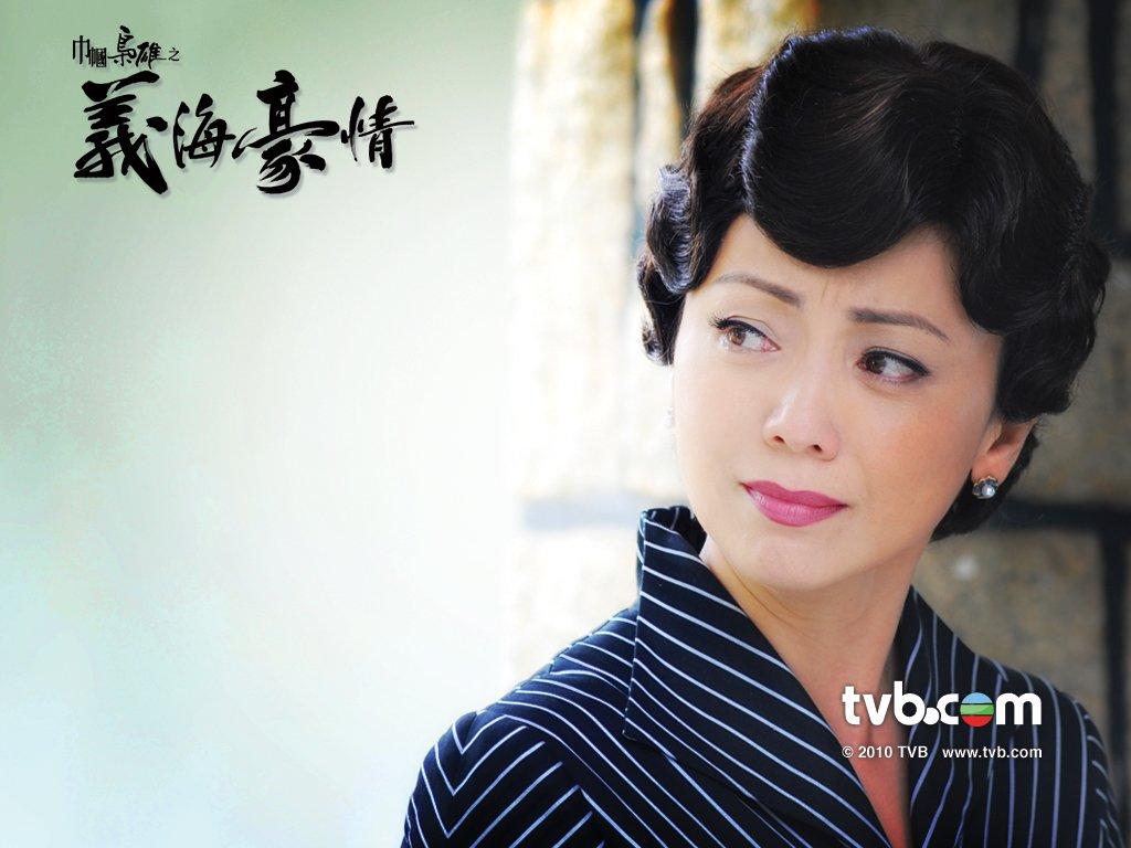[2010 - HK] Nghĩa Hải Hào Tình - Page 3 000001523060_1286447562