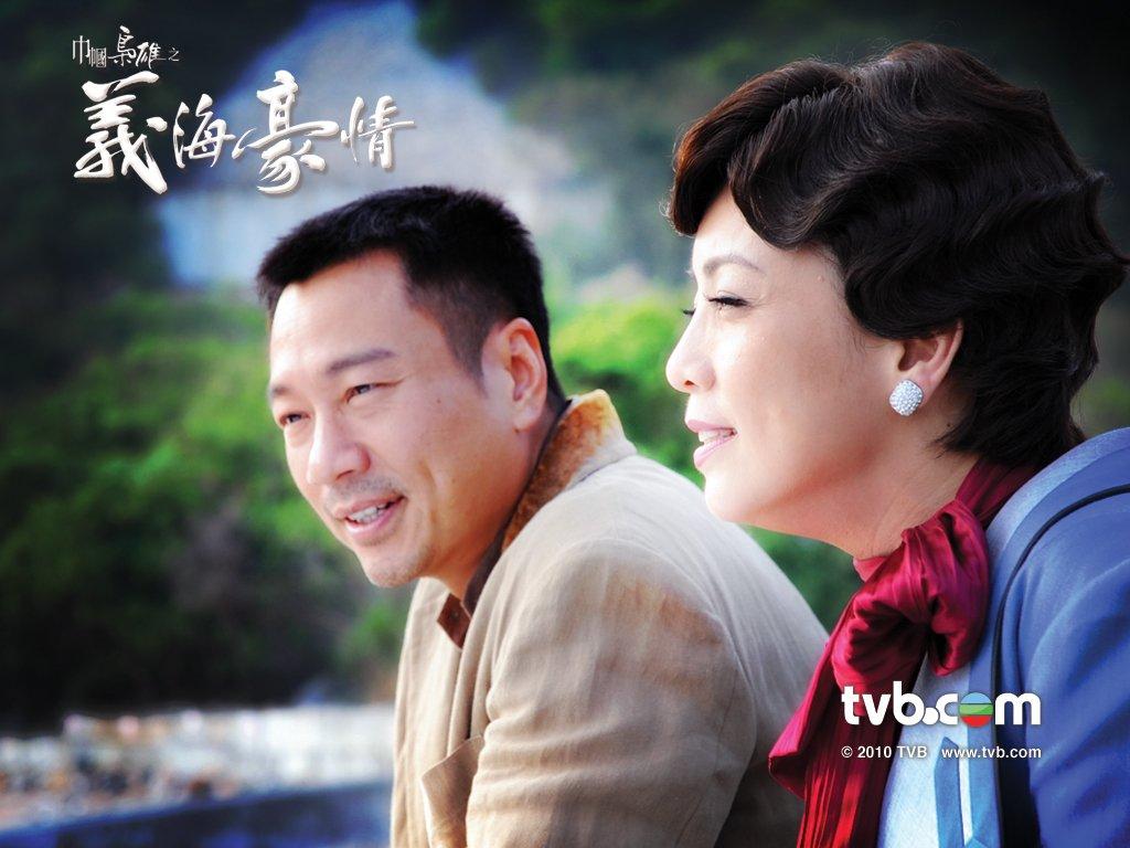 [2010 - HK] Nghĩa Hải Hào Tình - Page 3 000001523064_1286447572