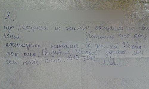 ИСТИНА или ЛОЖЬ Getimagehjhujhj123