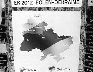 Голландских мужчин не пускают на Евро-2012 M582566