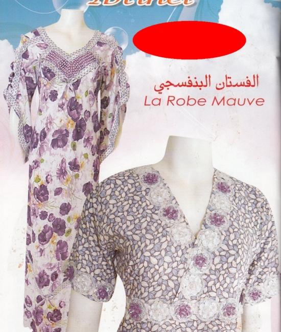 مديلات خياطة قنادر صيف من مجلات الخياطة الجزائرية لصيف 24