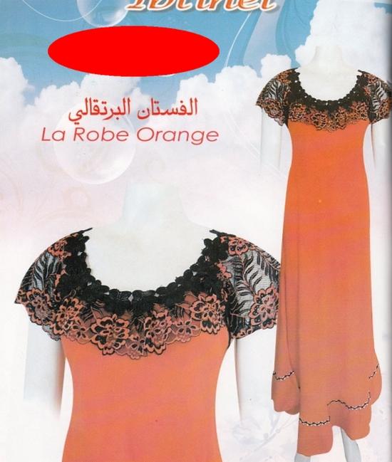مديلات خياطة قنادر صيف من مجلات الخياطة الجزائرية لصيف 27