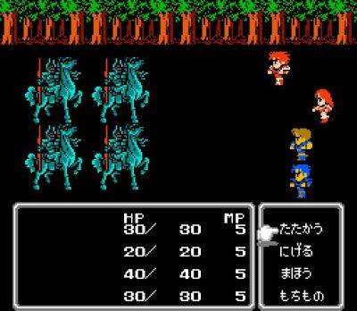 Final Fantasy II Ff2