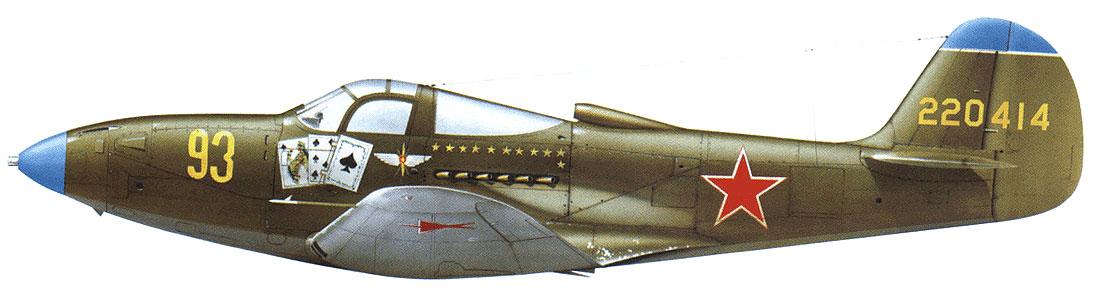 Bell P-400 Airacobra au 1/48 ( Eduard 8061 ) --> P-39 N  1_42_b1