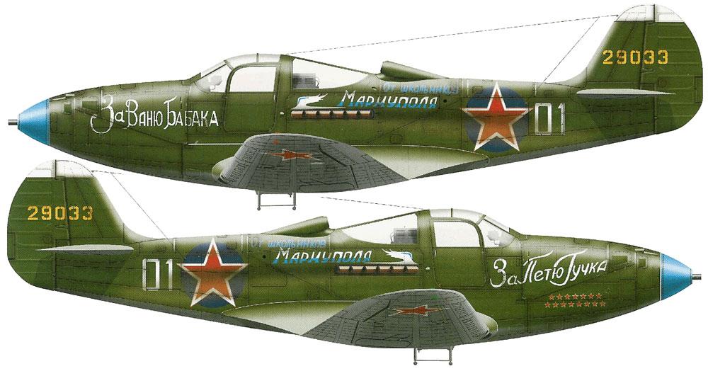 Bell P-400 Airacobra au 1/48 ( Eduard 8061 ) --> P-39 N  1_52