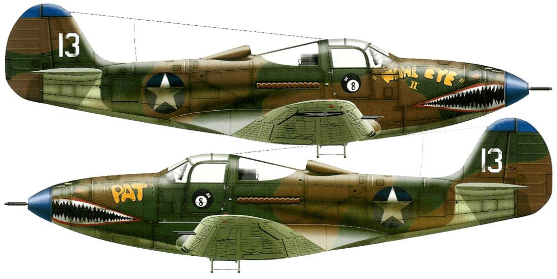 Bell P-400 Airacobra au 1/48 ( Eduard 8061 ) --> P-39 N  3_25_b2