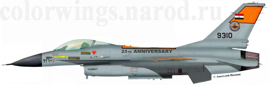 # فك رموز الطائرات الحربية # 6_10