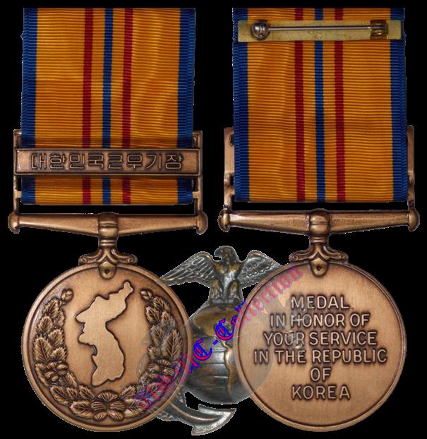 médailles de la guerre de corée Image3---f-46cb819