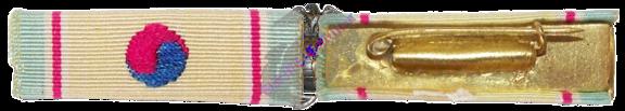 médailles de la guerre de corée Image1---f-44bd467