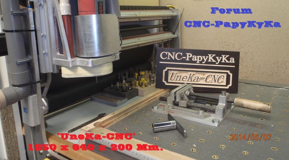 Grand Voyager Limited de Papa_Marco - Page 10 P5070001---copie3---reduite-4983cf2