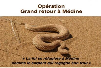 Un agnostique nommé LK Medine-islam-47ba2c3