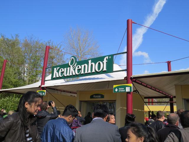 Petit tour au Benelux (2/3) 02-entreek-4b632a9